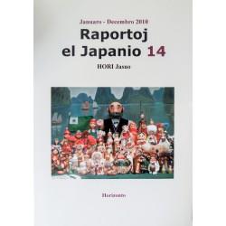 Raportoj el Japanio (vol. 14)