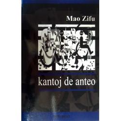 Kantoj de Anteo