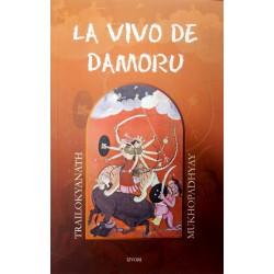 La vivo de Damoru