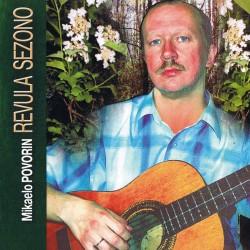 Revula Sezono (CD disko 2)