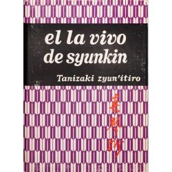 El la vivo de Syunkin