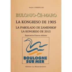 Bulonjo-ĉe-Maro  La...